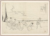 view Preparatory drawing for Kamakura no Udaijin from the series One Hundred Poems Explained by the Nurse (Hyakunin isshu uba ga etoki) digital asset number 1