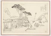view Preparatory drawing for a print in the series <i>Hyakunin isshu uba ge etoki</i>: Ki no Tsurayuki digital asset number 1
