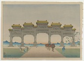 view Gateway To Ming Tombs digital asset number 1