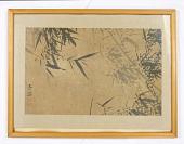 view Bamboo digital asset number 1