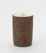 view Tea caddy with connoisseur's cipher digital asset number 1