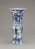 view Beaker-shaped vase, from a five-piece garniture digital asset number 1