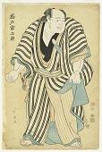 view Sumo wrestler: Kashiwado Sogoro digital asset number 1