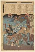 view The Warrior-painter Miyamoto Musashi (1584-1645) digital asset number 1