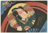 view Image of a kabuki actor on a folding fan digital asset number 1