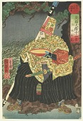 view Kumasaka Choken from the series <i>Twelve Heroes of Japan</i> (Eiyu Yamato Junishi) digital asset number 1