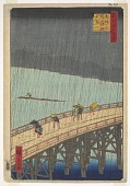 view Sudden Shower over the Shin-Ohashi Bridge and Atake (Ohashi Atake no yu dachi) from the series <i>One Hundred Famous Views of Edo</i> (Meisho Edo Hyakkei) digital asset number 1