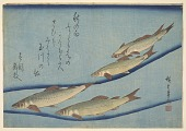 view Trout (<i>ai</i>) with inscription digital asset number 1