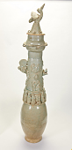 view Funerary jar with cover digital asset number 1
