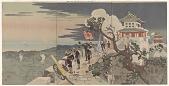 view Sino-Japanese War digital asset number 1
