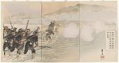 view Russo-Japanese War digital asset number 1