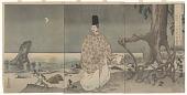 view The poet Sugawara Michizane at the seashore digital asset number 1