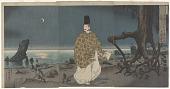 view Sugawara Michizane At The Seashore By Moonlight digital asset number 1