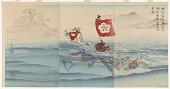 view Akechi no Mitsuharu crossing Lake Biwa digital asset number 1