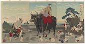 view Sugawara Michizane riding an ox digital asset number 1