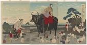 view Sugawara Michizane riding an ox digital asset number 1