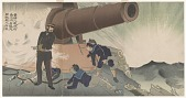view At the battle of the Yellow Sea, dying sailors aboard the warship Matsushima asks about the fate of the enemy ship digital asset number 1