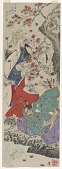 view Taira-No-Koreshige and a lady Of Genji, Togakushi-Yama digital asset number 1