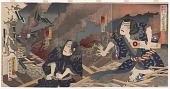 view Kabuki triptych of firemen digital asset number 1