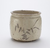 view Water jar with design of reeds and water digital asset number 1