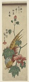 view Gold pheasant and hibiscus digital asset number 1