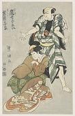 view Kabuki actors: Arashi Shichigono and Iwai Hanshiro digital asset number 1