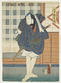 view Kabuki actor (one of a diptych with F1978.69) digital asset number 1
