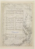 view Folio from a <i>Divan</i> (collected poems) by Sultan Ahmad Jalayir (d.1410); recto: River scene; verso: text digital asset number 1