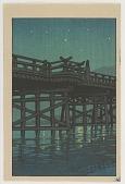 view Uji Bridge, Ize Province digital asset number 1