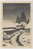view Terajima in the snow digital asset number 1