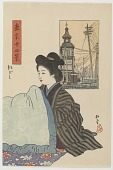 view Shinbashi, from the series Twelve Views of Tokyo digital asset number 1