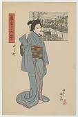 view Yoshichō, from the series Twelve Views Of Tokyo digital asset number 1