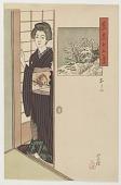 view Akasaka, from the series Twelve Views of Tokyo digital asset number 1