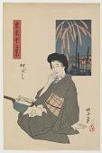 view Yanagibashi, from the series Twelve Views of Tokyo digital asset number 1