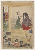 view Japanese Ladies' Manners digital asset number 1