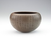 view Basin in the shape of an alms bowl, inscribed with the Heart Sutra digital asset number 1
