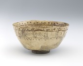 view Tea bowl, mishima style digital asset number 1