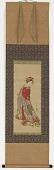 view Oiran and cat digital asset number 1