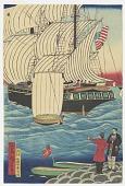 view American Sailing Ship digital asset number 1