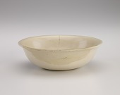 view Dehua ware bowl with inscription digital asset number 1