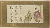 view Album of 43 woodblock surimono prints digital asset number 1