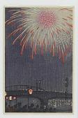 view Fireworks at Ryogoku digital asset number 1