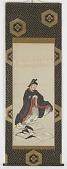 view Six Immortals of Poetry: Otomo no Kuronushi digital asset number 1