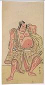 view Nakamura Nakazo as a sumo wrestler digital asset number 1