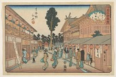 view Within the precincts of the Shiba Myojin Shrine, from the series, Famous restaurants of Edo digital asset number 1