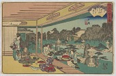 view Musashiya restaurant in Ushijima, from the series, Famous restaurants of Edo digital asset number 1