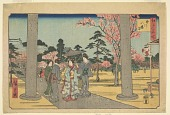 view The Hachimangu Shrine, from the series, Famous places of Edo digital asset number 1