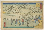 view Ume yashiki, from the series, Famous Places of Edo digital asset number 1