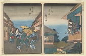 view Yoshida and Goyu, from the series, Fifty-three Stations along the Tokaido digital asset number 1