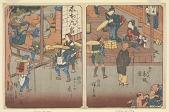 view Akasaka and Fujikawa, from the series, Fifty-three Stations along the Tokaido digital asset number 1